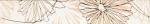 Керамическая плитка Березакерамика (Belani) Фриз Ретро цветок оранжевый 5.4*35