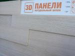 Стеновые панели МДФ Finitura Decor 010