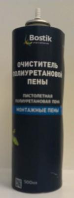 Строительные товары Герметики, пены, клей Bostik очиститель полиуретановой пены