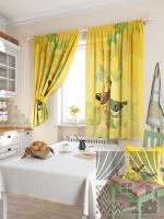 Товары для дома Домашний текстиль Допсис (желтый) 920048