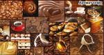 Стеновые панели Листовые Аромат Кофе