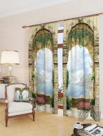Товары для дома Домашний текстиль Упра 900589