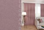 Товары для дома Домашний текстиль Сканди 180х260 лиловый