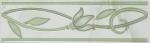 Керамическая плитка Шахтинская плитка (Unitile) София бордюр тюльпан зеленый