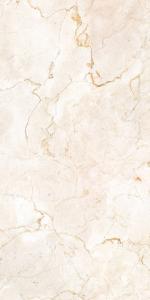 Керамическая плитка Belleza Плитка настенная Розмари коричневая 480