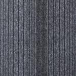 Ковролин Плитка ковровая Art 9955