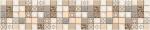 Стеновые панели Кухонные фартуки WS-30