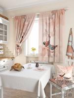 Товары для дома Домашний текстиль Допсис (бежево-розовый) 920049