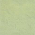 Керамическая плитка Шахтинская плитка (Unitile) Керамогранит Венера зеленый