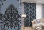 Товары для дома Домашний текстиль Монако 180х260 синий