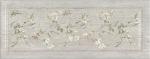 Керамическая плитка Kerama Marazzi Настенная плитка Кантри Шик белая панель декорированная 7189
