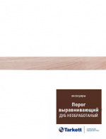 Подложка, порожки и все сопутствующие для пола Порожки Порог выравнивающий Reducer Дуб без покрытия