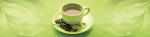Стеновые панели Кухонные фартуки Кухонный фартук Зелёный чай