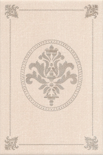 Керамическая плитка Kerama Marazzi Декор традиция AD/A178/8234