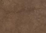 Керамическая плитка Cersanit Плитка настенная Maestro MRM111 кориченевый