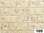 Керамическая плитка Гипсоцементная плитка Касавага Скала 105