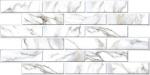 Стеновые панели Листовые Мрамор белый