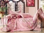 Товары для дома Домашний текстиль Амида-П 408009