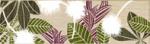 Керамическая плитка Керабуд Бордюр Киото 3 Каштан