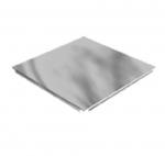 Строительные товары Подвесные потолки Кассета Албес АР 600 А6 Tegular металлик Эконом