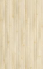 Керамическая плитка Golden Tile Стена Bamboo бежевый Н71051