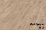 Ламинат Aberhof Дуб Брауэр 2819