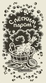 Ковры Carpetoff Felix 19169-08