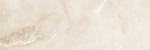 Керамическая плитка Cersanit Декор Ivory панно бежевый IV2U013