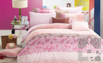 Товары для дома Домашний текстиль Агни-П 406607