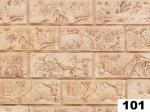 Керамическая плитка Гипсоцементная плитка Касавага Скала 101