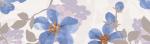 Керамическая плитка Lasselsberger Ceramics Натали бордюр 1502-0599 голубой
