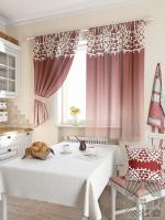 Товары для дома Домашний текстиль Такюль (винный) 930058
