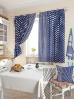 Товары для дома Домашний текстиль Нетра (синий) 920002