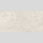 Керамическая плитка Golden Tile Стена/пол Kendal Орнамент бежевый