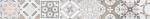 Керамическая плитка Cersanit Бордюр Sonata SO1J451