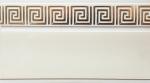 Товары для дома Карнизы Версаче белый с золотом 29501