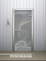 Двери Межкомнатные Луизиана прозрачная