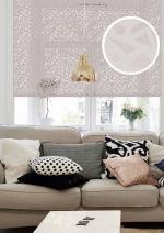Товары для дома Домашний текстиль Рулонные шторы Heyly бежевые