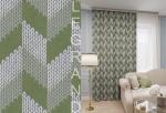 Товары для дома Домашний текстиль Этери 150х260 зеленый