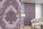 Товары для дома Домашний текстиль Классика 150х260 Брусника