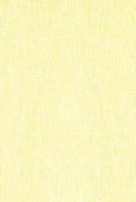 Керамическая плитка Шахтинская плитка (Unitile) ШП Юнона желтая