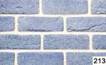 Керамическая плитка Гипсоцементная плитка Касавага Микс 213