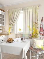 Товары для дома Домашний текстиль Понт 930007