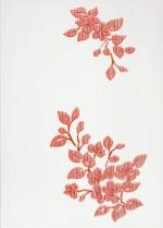 Керамическая плитка Березакерамика (Belani) Декор Капри красный