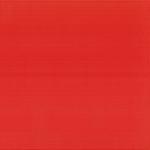 Керамическая плитка Березакерамика (Belani) Плитка Капри напольная красный