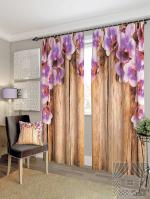 Товары для дома Домашний текстиль Номелес 900473