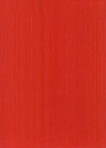 Керамическая плитка Березакерамика (Belani) Плитка Капри облицовочная красная
