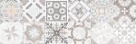 Керамическая плитка Cersanit Декор Sonata SO2S451