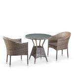 Мебель Садовая мебель Набор 2+1 T705ANT/Y350G-W1289 2Pcs Pale