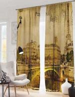 Товары для дома Домашний текстиль Броукс 900729